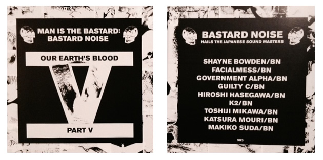Bastard Noise- Our Earth's Blood Part 5 EP